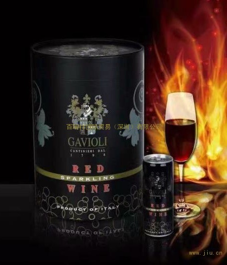 意大利加伟利铝罐半甜起泡红葡萄酒(250ml)零售