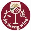 澳大利亚红酒批发,澳大利亚红酒零售,葡萄酒批发零售