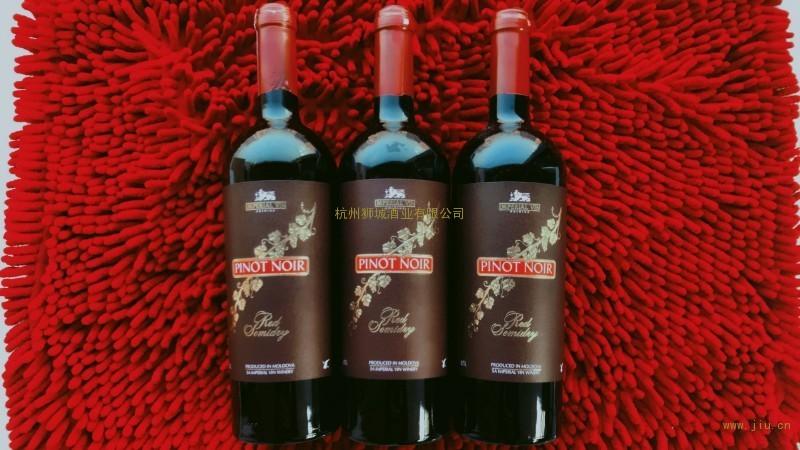 金葡萄黑皮诺半干红葡萄酒