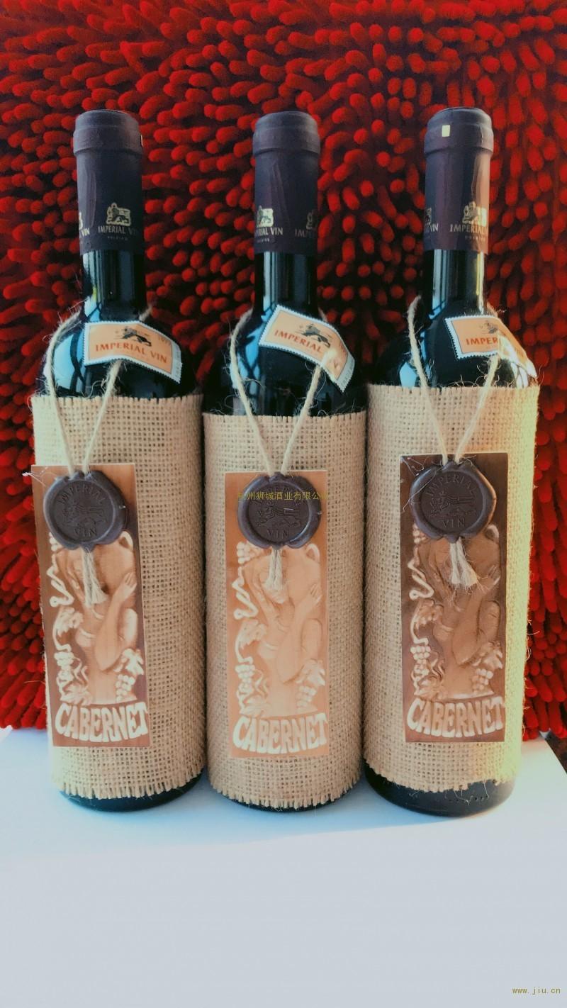 摩尔多瓦少女之心赤霞珠葡萄酒