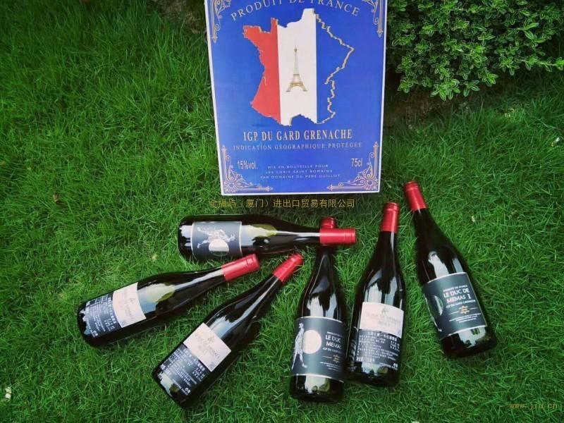 法国进口公爵一号红酒