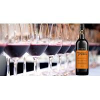澳大利亚红酒总代理Hardys品牌红酒