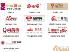 酒网域名:5种类型囊括国内32家酒网