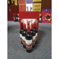 星烁干红葡萄酒