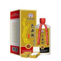 贵州茅台 台源酒T20