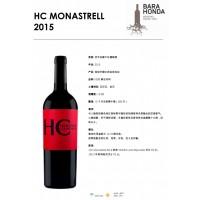 HC MONASTRELL 百年老藤干红葡萄酒2015