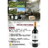缔豪古堡小布朗干红葡萄酒法国红酒知名品牌招商代理