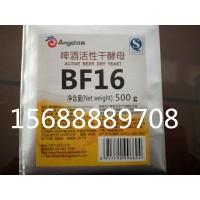 优质安琪干酵母BF16,国产啤酒专用干酵母,安琪干酵母