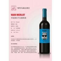智利羊驼美乐干红葡萄酒进口干红葡萄酒招商加盟