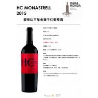 爱莱达百年老藤干红葡萄酒2015红酒进口批发代理