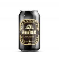 【皖商酒业】皖商·黑枸杞啤酒面向全国火爆招商中