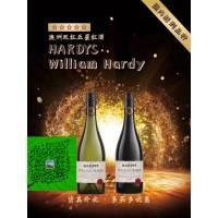 HARDYS HRB赤霞珠 来自百年酒庄品质保证招商