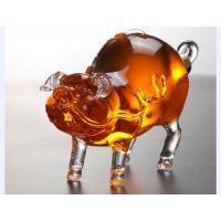 生肖白酒瓶厂家 定制猪猪型空酒瓶 高硼硅玻璃工艺酒瓶