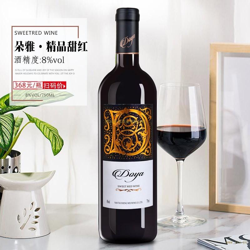 进口红酒 法国红葡萄酒甜红葡萄酒厂家直销酒水私人订制聚会红