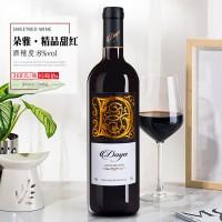 法国进口红酒厂家直销 招商代理