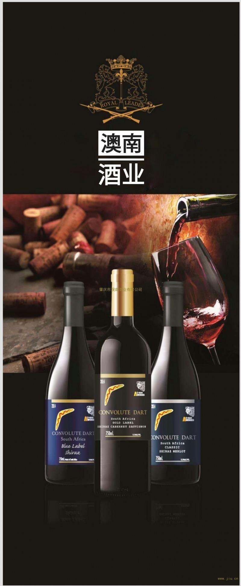 澳南酒业 南非原瓶进口回力角经典干红葡萄酒 2014年份