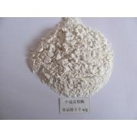 白酒酯香型复合酶,白酒酶,白酒增香酶