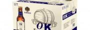 欧K啤酒(OK啤酒)