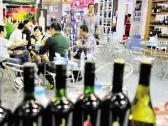 2020年5月进口葡萄酒精品酒展
