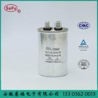 CBB65空调电容 防爆电机电容器 10uf