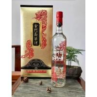 金门高粱酒2013年典藏红龙木质礼盒56度 精装750ML