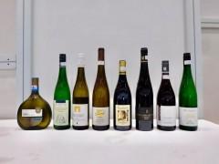 中国2020年国际葡萄酒招商展示会