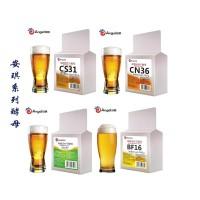 济南麦芽厂供应安琪啤酒活性干酵母 酯香艾尔干酵母CS31
