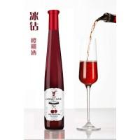 红鹅谷樱桃果酒