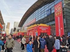 2021西安年货节举办时间和联系方式15829262790