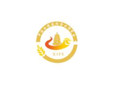 第十三届中国(西安)国际食品博览会暨西部酒博会
