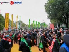 2021第22届中国(安徽)国际酒业博览会