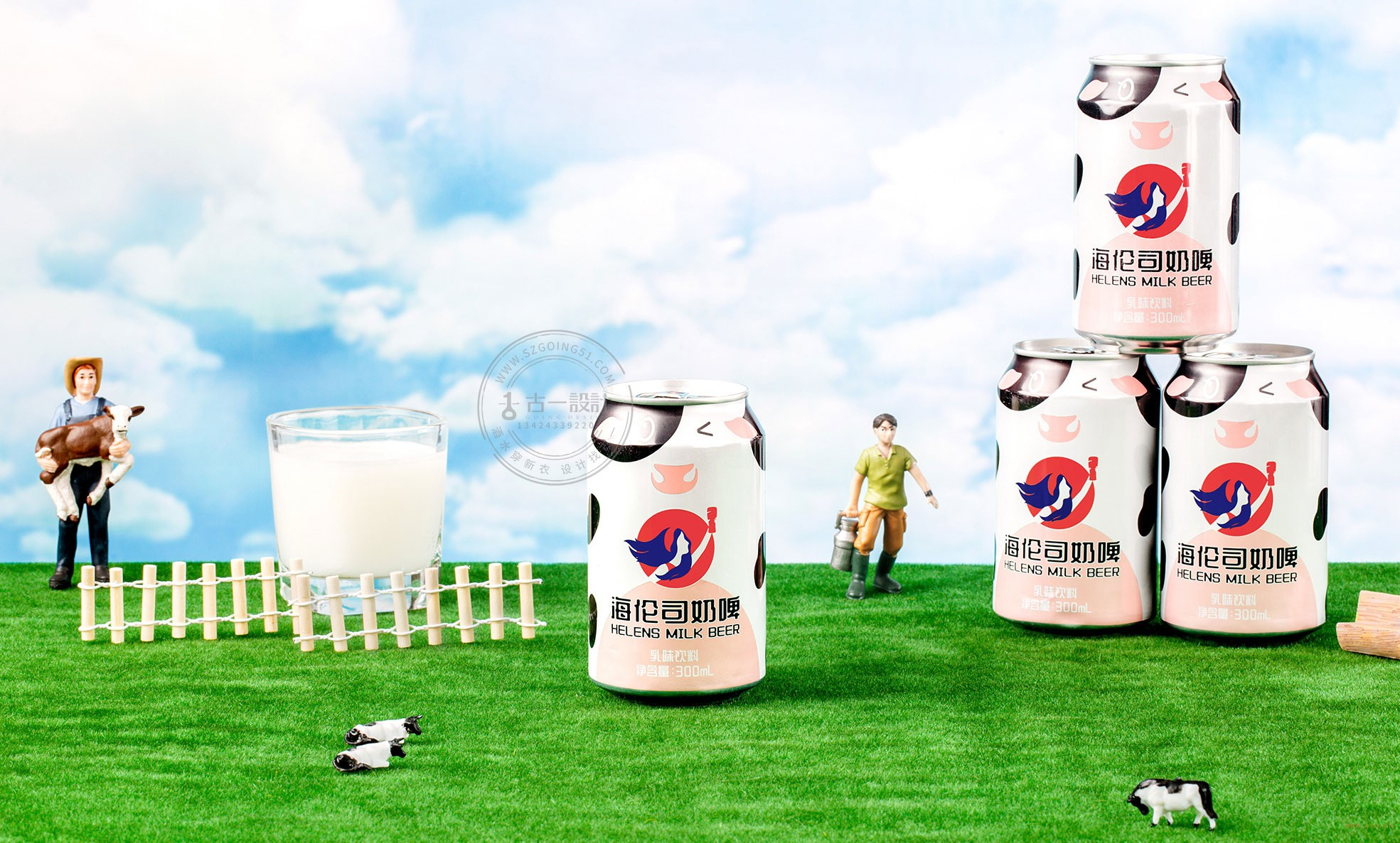 海伦司奶啤包装设计 海伦司啤酒系列包装设计 深圳专业标签设计公司古一设计