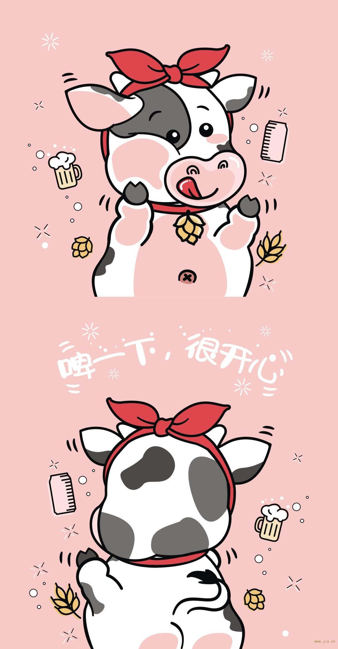 奶啤插画设计 奶啤插画包装设计 古一设计