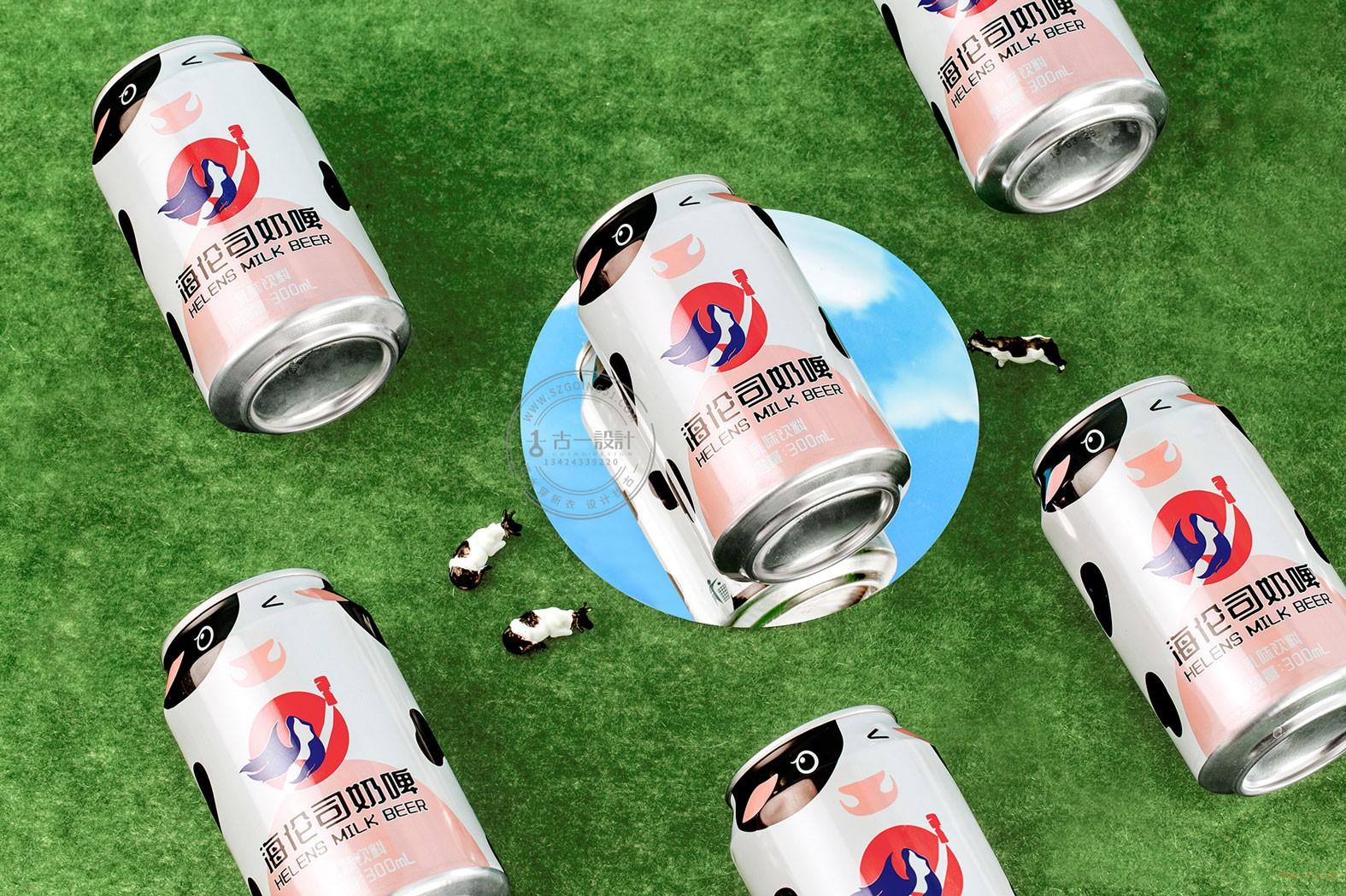 海伦司奶啤正标设计 海伦司奶啤标签设计 古一设计