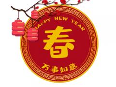 西安年货会-2021西安年货会定展热线13002988649
