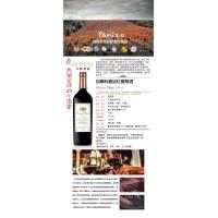 西班牙加娜利夏迪精选红葡萄酒