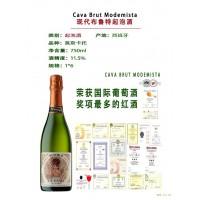 嘉菲公爵干红葡萄酒中山法国有什么品牌的红酒招商