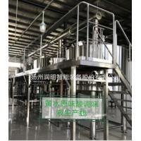 原味酸调味液生产线